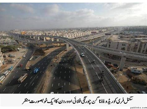 Mba Where I Can Live On Cus by Fast Karachi