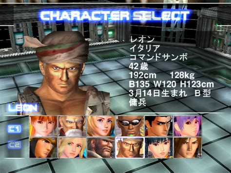 Connect Character Alive 2 dead or alive 2 bomb