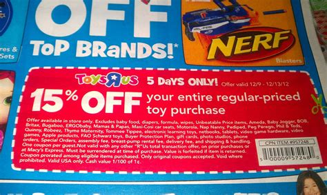 figure xpress coupon toys r us coupons today release date price and specs