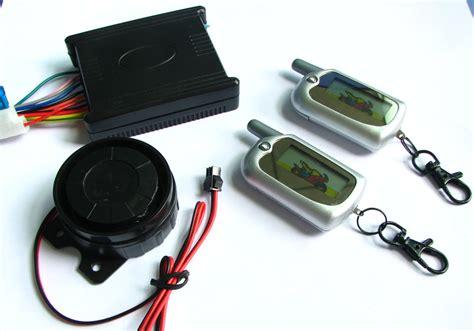 Alarm Motor Smartkey Photo Custom alarme bmw moto