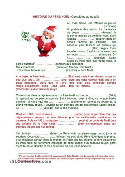 Modèle De Texte De Lettre Au Père Noël Les 127 Meilleures Images 224 Propos De Noel Pacques F 234 Tes