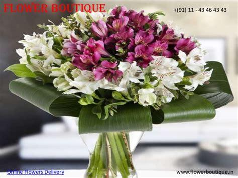 flower boutique send bouquets flower boutique