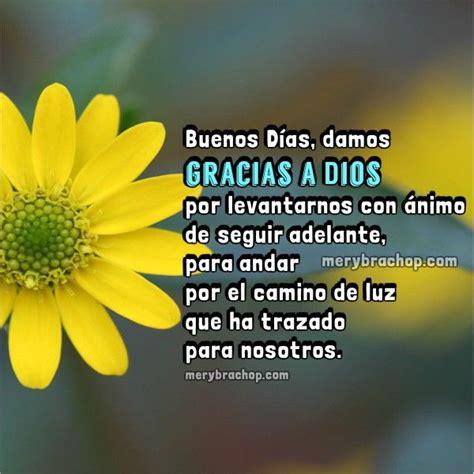 imagenes de amor cristianas de buenos dias frases imagen cristiana buenos dias postales de amor y