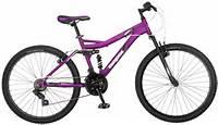 Mongoose Women's Suspension Bike  Mountain Bikes Reviews