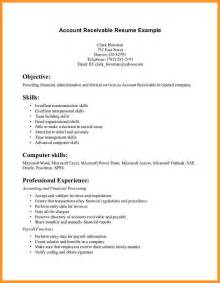 6 accounts receivable resume template blank loan agreement