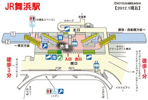 少しでも楽に!東京方面から電車(jr京葉線)でディズニーリゾート(舞浜駅)へ行く方法