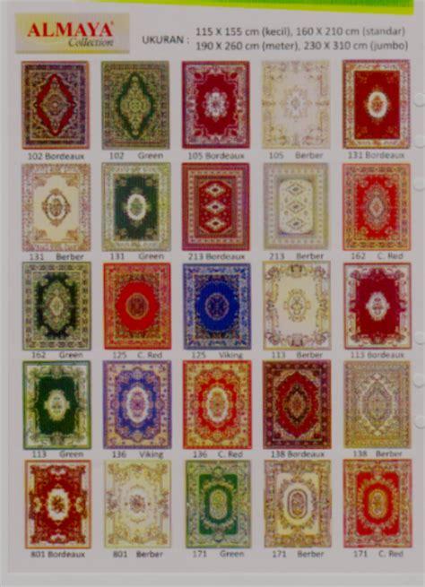Karpet Almaya Ukuran Jumbo harga karpet almaya pusat grosir karpet murah