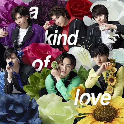 a kind of love a kind of love 超特急