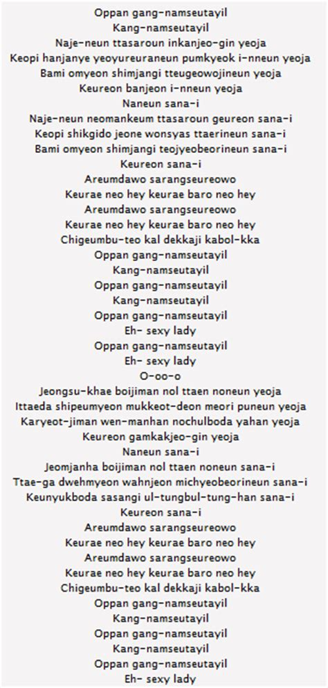 gam gam gam testo testo canzone gangnam style di psi e traduzione canzoni