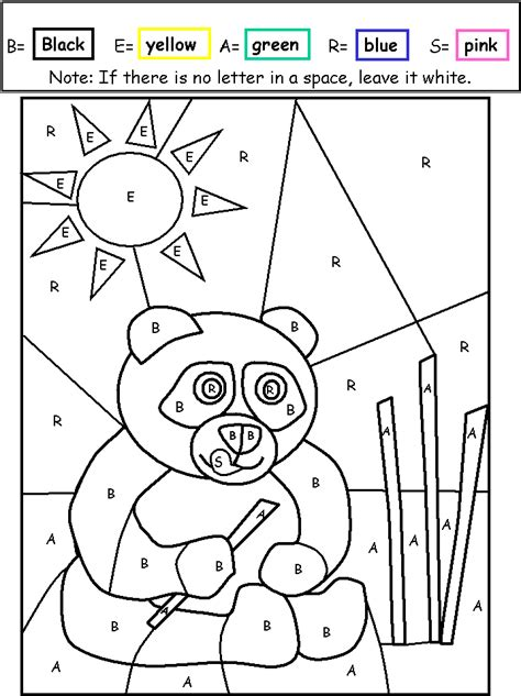 Color By Letters Coloring Pages color by letter worksheet az coloring pages