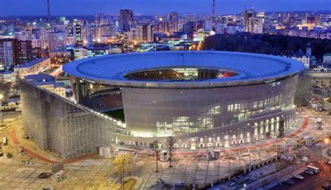 peru francia per 250 vs francia ekaterimburg arena estadio mundialista
