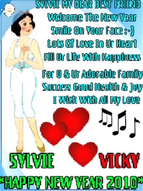 sylvie my dear best friend happy new year 2010 vicky