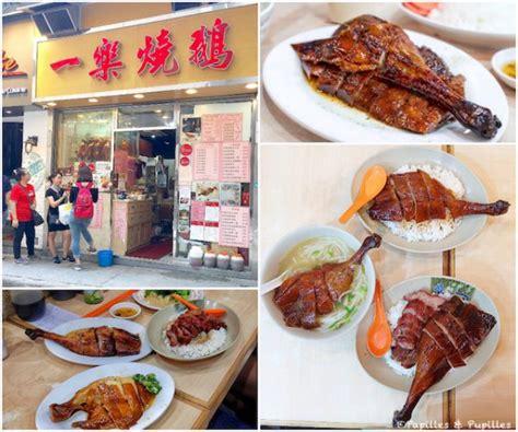 cuisine hongkongaise may chow ambassadrice de la nouvelle cuisine hongkongaise