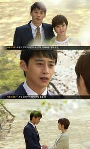film korea good daughter hana spoiler quot a well grown daughter quot jeong eun woo proposes