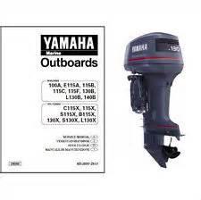 1994 yamaha 30hp 3 cyl 2 stroke outboard repair manual ebay