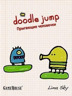 doodle jump deluxe flash hd doodle jump скачать игру