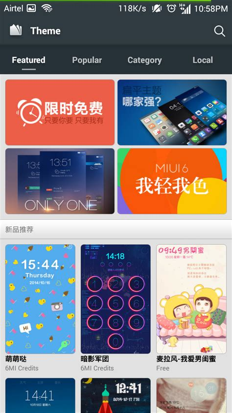 miui themes collection 7 reasons to switch to an miui rom yaabot