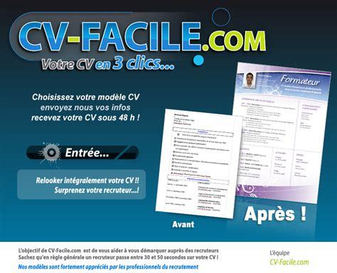 Matrice Cv Word by Cv Original Design 224 T 233 L 233 Charger Rq49 Jornalagora