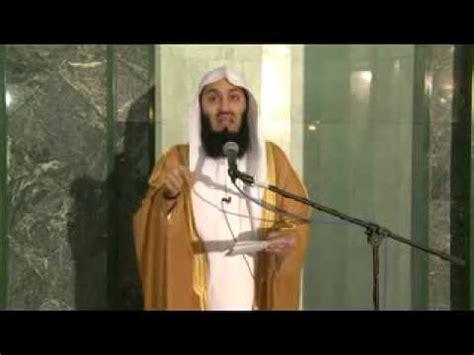 muhammad luhaidan biography life of the final messenger muhammad pbuh 06 earl