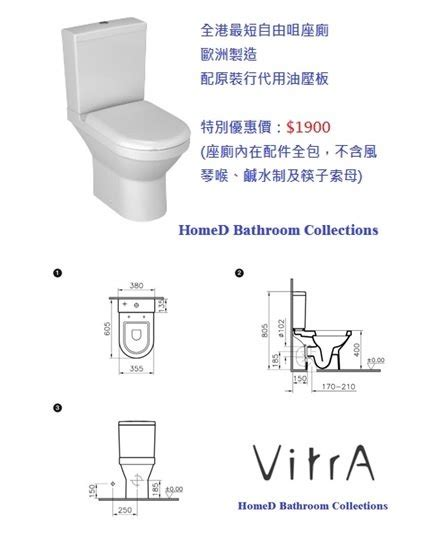 vitra turkey bathroom vitra turkey bathroom vitra s20 back to wall wc pan with