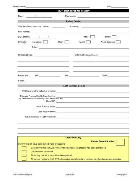 nursing care plan template free blank care plan sheets pictures to pin on