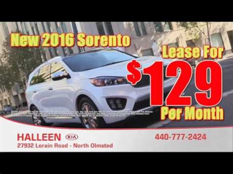 Hallen Kia by Halleen Kia March 2016