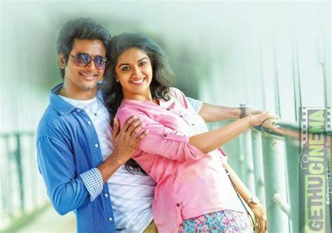sivakarthijeyan hd wallpaper remo remo tamil movie latest unseen hd stills gethu cinema