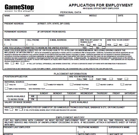 printable job application kmart fill out job application online kmart online application