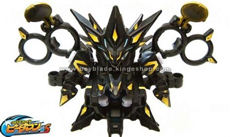 Cb 61 Starterkreis Raydra Type articles de beyking tagg 233 s quot personnages b dama quot beyblade