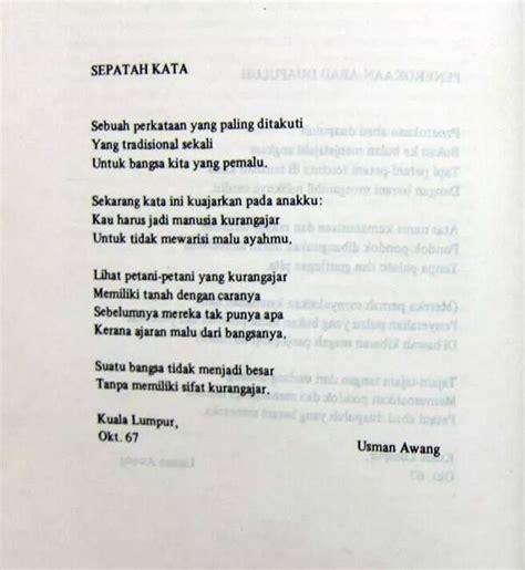 Antologi Puisi Salam Perpisahan segar jiwa dan semangat karya karya usman awang mimbar kata