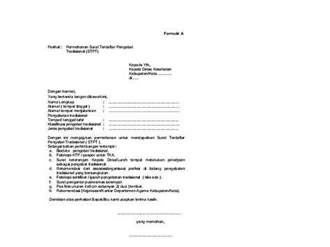 dokter wadda 187 contoh formulir untuk mengurus surat izin