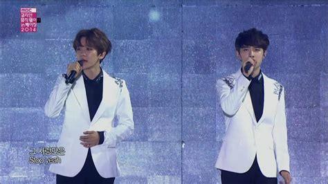 download mp3 exo k moonlight tvpp exo moonlight 엑소 월광 korean music wave in