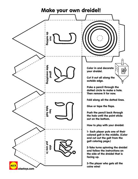 Hanukkah Dreidel Game Printable Alexbrands Com Make A Dreidel Template