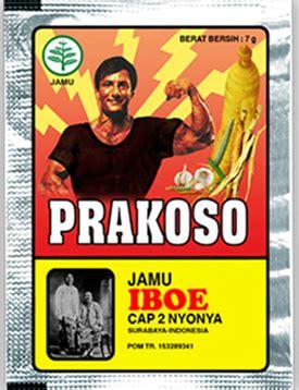 Ginseng Prakoso jamu iboe prakoso menjadi ramuan pria perkasa