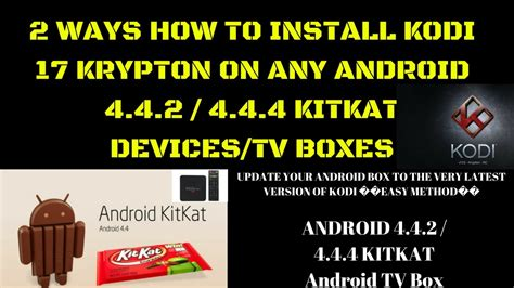 how to setup kodi on android how to archives kodi m3u addons repos downloads krypton
