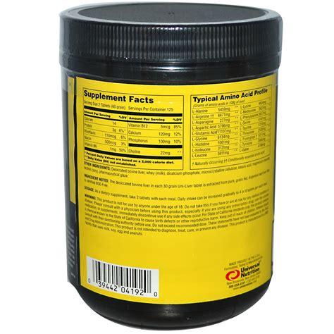 Universal Nutrition, Uni Liver, Desiccated Liver Supplement, 250 Tablets   iHerb.com