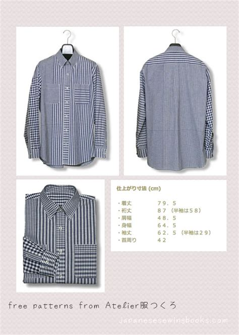 pattern shirts hd mens shirt fabric patterns images