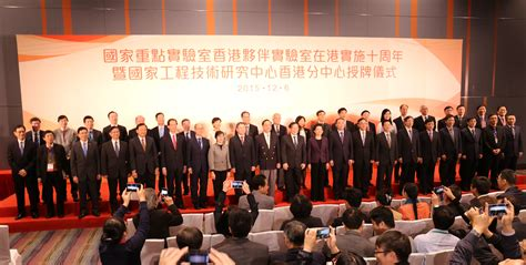 National Mba Supervisry Committee China by Astri Receives Memento At The The 10th Anniversary Of The
