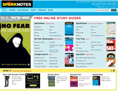 sparknotes gallery