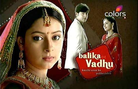 best serial tv 2013 წლის 10 საუკეთესო ინდური სერიალი