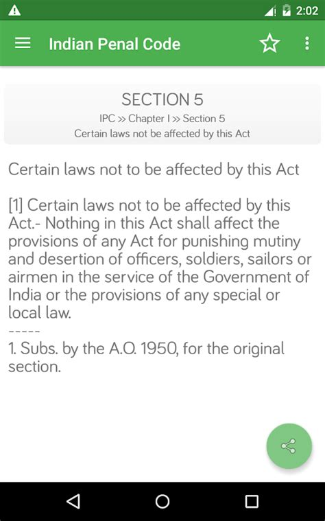 indian penal code all sections in hindi ipc indian penal code android apps on google play