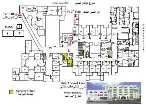 general hospital floor plan dr erfan and bagedo general hospital floor plan