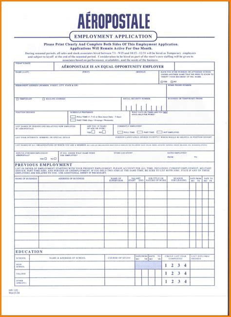 printable paper job applications aeropostale job application pdf cambogiapureselects net