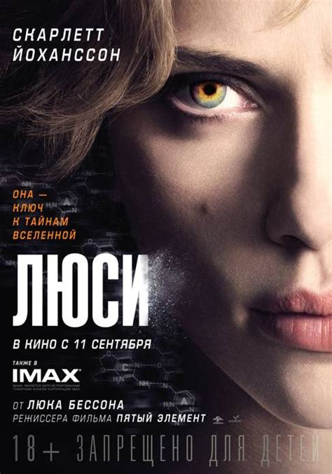 film lucy full movie online download lucy full hd movie with torrent