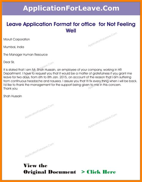 5 casual leave request format lease template