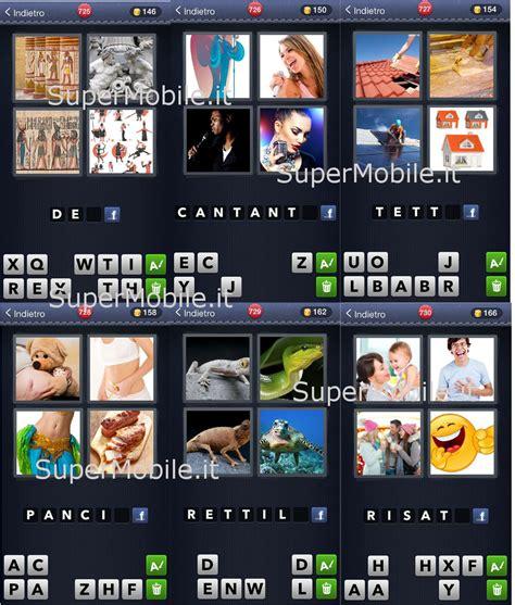 4 immagini 1 parola soluzioni 4 lettere soluzioni 4 immagini 1 parola dal livello 701 al livello 750