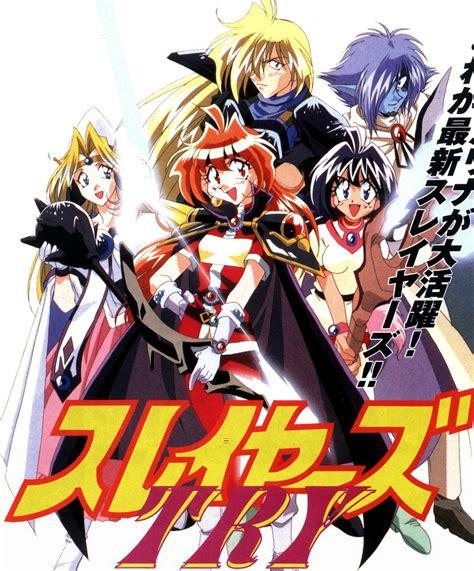 M Anime List by Slayers Image 801994 Zerochan Anime Image Board