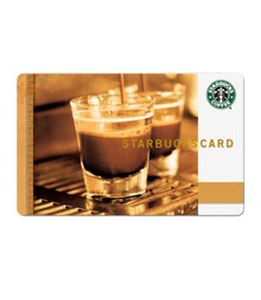 Starbucks Gift Card Pinterest - starbucks gift card wishing list pinterest
