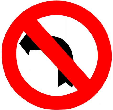 no left file no left turn png wikimedia commons
