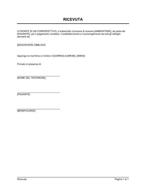 certificati di deposito marche ricevuta modelli e esempi di moduli biztree